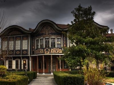 Regional  Ethnographic  Museum  2 C  Plovdiv