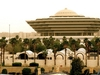 Riyadh Government Building