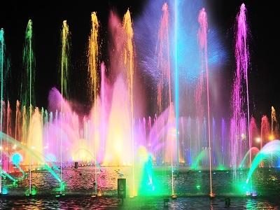 Rizal Park - Makati