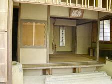 Rokuonji Sekkatei