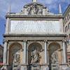 Fontana Dell'Acqua Felice