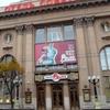 Romen Theatre