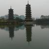 Rong Hu & Shan Hu In Guilin