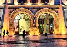 Rossio Station - Lisbon Night View - Portugal