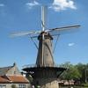 Windmill De Hoop
