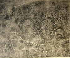 Rubbing Of Incised Images