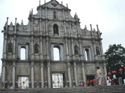 Ruinas De Sao Paulo