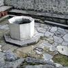 Ruins Of Pasha Memi's Bath, Pécs