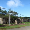 Ruins Of The Penal Colony In Ouro