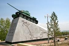 Russian Tank At Zaisan Memorial