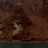 Panorama Of Rabida Island