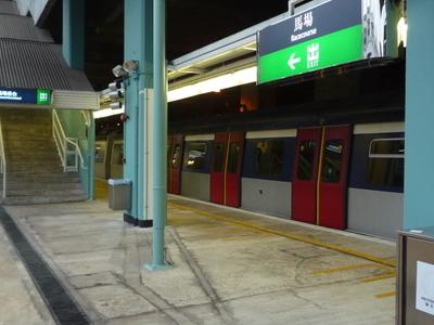 Racecourse Station Platforms