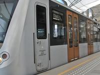 Erasme Metro Station