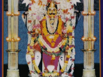 Ramnathi  Image
