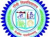 Ranchi  University  Logo  New