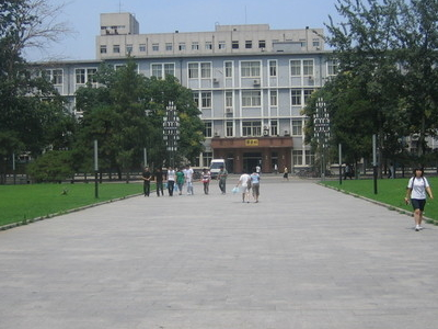 Quadrangle In Front Of Number 2 Teaching Building.