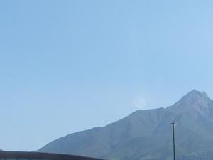 Rishiri Aeropuerto