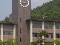 Universidad Ritsumeikan