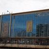 River City Complex