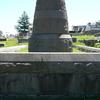 Sir John Robertson Grave