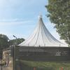 Rotunda Woolwich
