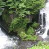 Ryūzu Falls