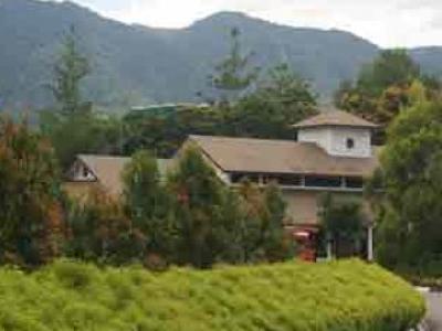 Sabah Agriculture Park