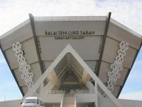 Sabah Art Gallery