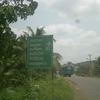 Sabarimala Sign-Board