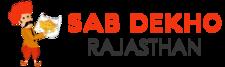 Sab Dekho Rajasthan