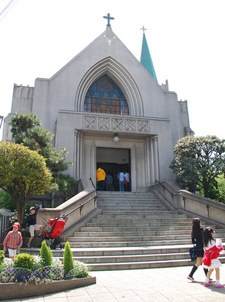 Front View Of Sacred Heart Cathedral