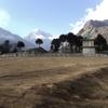 Sagarmatha National Park Visitor's Center