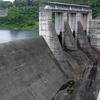 Saguling Dam
