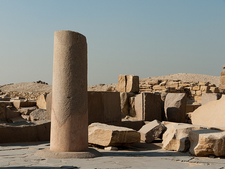 SahurePyramid Ruins