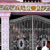 Sai Kulwant Hall