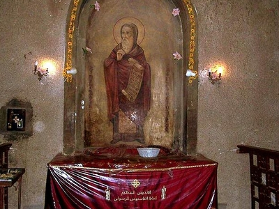 Saint Athanasius Shrine