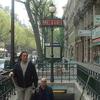 Entrance To Saint-Augustin Station