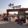 Sair Sapata Bhopal
