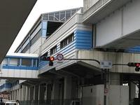 Ōsakakō Station