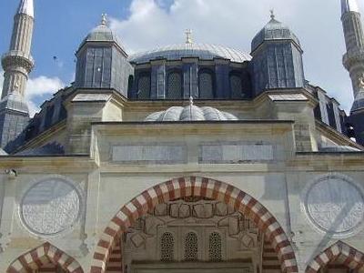 Dome And Minarets