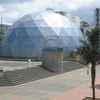 Maloka Dome Theater