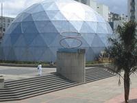 Maloka museo de ciencia