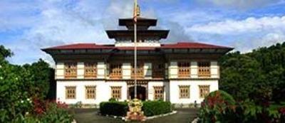 Samdrup Jongkhar - View