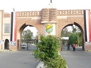 Sanaa Universidade