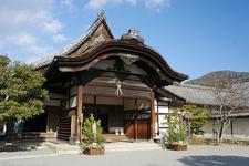Sanbo In In Fushimi Ku