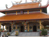 San Ching Tian Temple