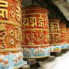 Sang Monastery