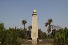 Sanjan-Gujarat