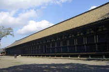 Sanjusangen-dō