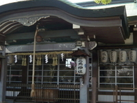 Sankō Shrine